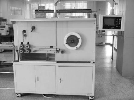 高低温交变试验箱_华东智能线缆检测有限公司